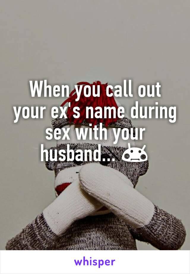 Звонок мужу секс фото 340-610