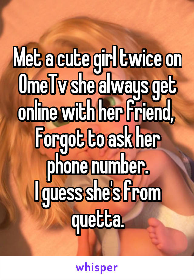 How to ask a girl for her phone number online